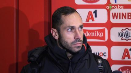 Капитанът на ЦСКА: Липсва ни класата пред гола