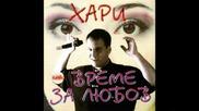 Хари Христов - Mix