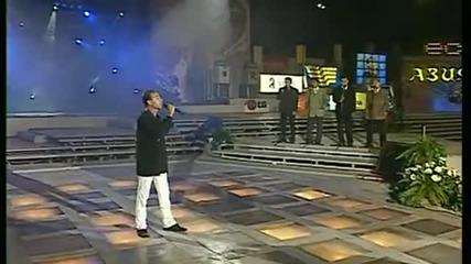 Нашата Есен - Стефан Митров