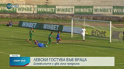 Спортни новини на NOVA NEWS (31.07.2021 – 20:00)