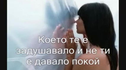 Lipsvash mi