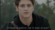 • Виновни - Е15 Season final