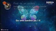 Евровизия 2013-македония,есма и Лозано-преди да се раздени