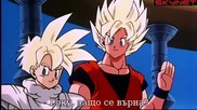 Dragon Ball Z - Сезон 6 - Епизод 169 bg sub