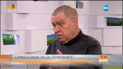Проф. Константинов: Трябва със закон да се премахне 12 клас