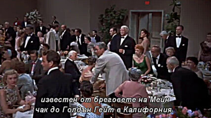 Гигантът (1956) (бг субтитри) (част 2)