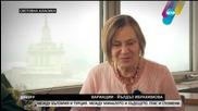Йълдъз Ибрахимова - глас и спомени - Дикофф (12.04.2015)