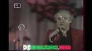 Борис Годжунов- Каквато искаш ти бъди (1995)
