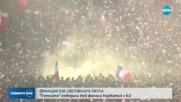 Хиляди излязоха на Шанз-Елизе, за да приветстват новите крале