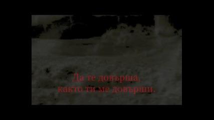 Eleni Karousaki Orkizomai - Кълна се превод