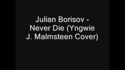 Julian Borisov - Never Die (Malmsteen Cover)