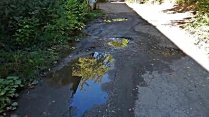Теч на вода - Вик Перник