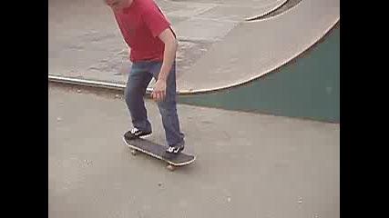 Скейт Трик - 180 Fs