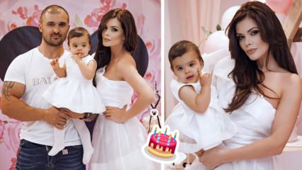 Дъщеричката на Преслава навърши 1 годинка! Вижте кадри от красивото парти