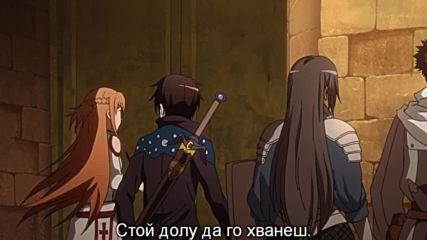 Sword Art Online - 5 [bg subs][720p]