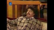 Български Телевизионен театър: Арсеник и стари дантели (1979), Втора част [3]