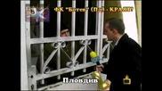 ! Не му е густо за скункса, Господари на ефира, 04.02.2010
