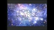 Как фунционира Вселената - Планети от Ада