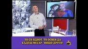 Откачена зрителка псува Милен Цветков - господари на ефира 15.07.2011