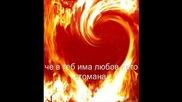 Mile Kitic - Ljubav Od Celika(превод)