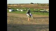 Scud - Race - 3