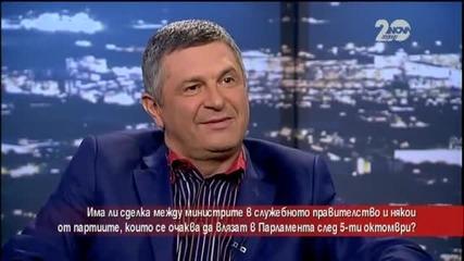 Има ли сделка между министрите в служебното правителство и някои от партиите- Часът на Милен Цветков