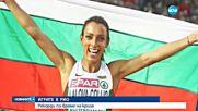 С какво ще запомним Олимпиадата в Рио?