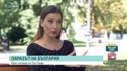 Тео Ушев: Много обичам България, тук се зареждам невероятно