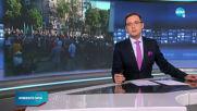 Четвъртият протест в София завърши без ескалация на напрежението