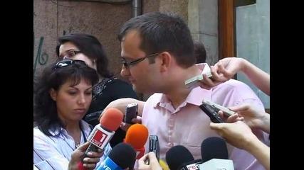 Гласува лидерът на СДС Мартин Димитров
