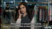 Любов (ask) 2013 еп.8 Бг.суб.с Хазал Кая