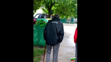 Абе...българска Му Работа(100% Смях)