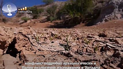 Мистериозни каменни структури в Сахара (избор на Radio VOX)