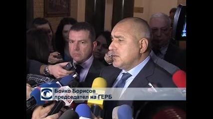 Борисов обеща да прокара референдума чрез подписка