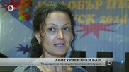 Плевнелиев - домакин на над 200 младежи в неравностойно положение
