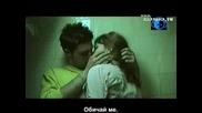 Morandi - Love Me Bgsub