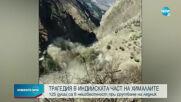 Новините на NOVA (07.02.2021 - централна емисия)