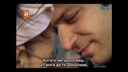 Саваш и Ясемин ~ Обичам да бъда обичан от теб ~ Любов и наказание