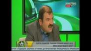 Г. Атанасов: Сектор Г е идентичността на Цска! Мандатът на Титан изтича