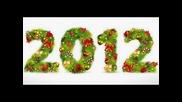 Ky4ek za 2012