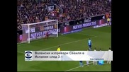 """""""Валенсия"""" изпревари """"Севиля"""" в Испания след 3:1"""