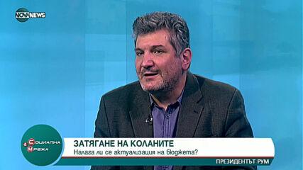 Георги Ганев: Добавките за пенсионерите ще продължат