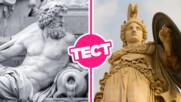 ТЕСТ: Какво си спомняш от гръцката митология?