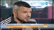 Валери Божинов: Много хора ми забиха нож в гърба