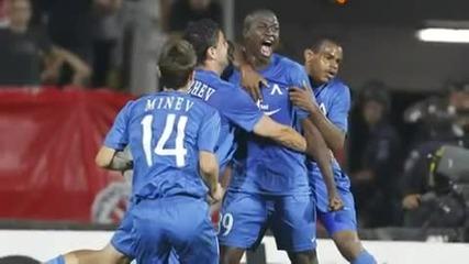 Помните ли този футболист, Левскари?