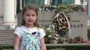 """""""Книжчице ле малка"""" от Веса Паспалеева в изпълнение на 4-годишната Василена"""