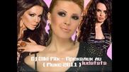 Dj Ziki Mix - Прекалих ли ( Микс 2011 )