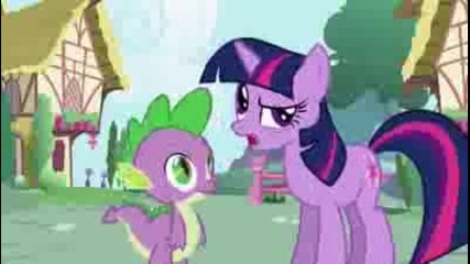 My Little Pony: Friendship is Magic - Friendship is Magic, Part 1 (mare in the Moon)