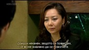 [easternspirit] Bad Love (2007) E12 2/2