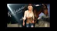 2013!! Адрияна - Чок Пара (cd-rip)